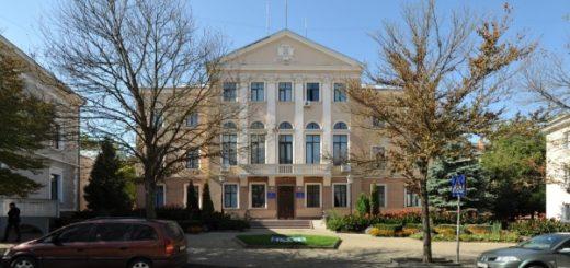 Тернопільська міська рада