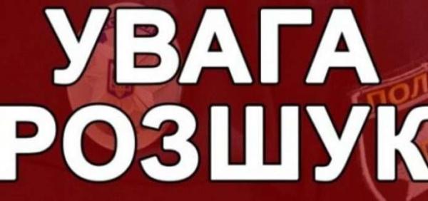 fd35907110b549 Магазин «Спортландія» обікрали у Тергнополі: поліція розшукує зловмисників  (Відео) - ГОЛОС || почути правду!