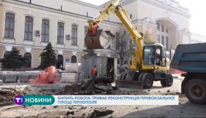 Стало відомо як виглядатиме оновлена Привокзальна площа в Тернополі