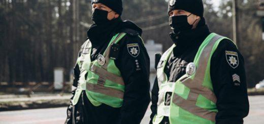 Обмеження у Києві